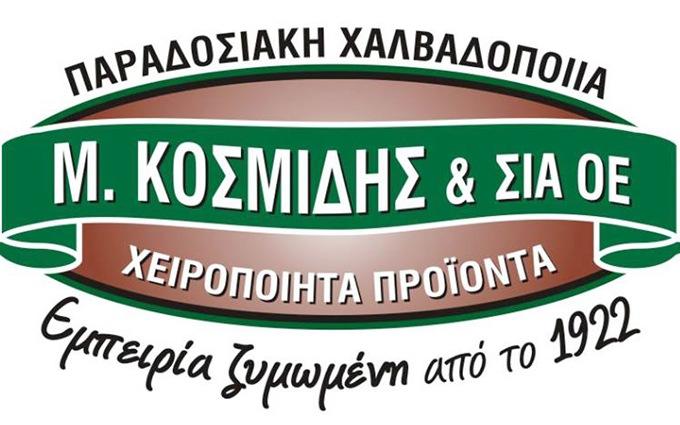 KOSMIDIS